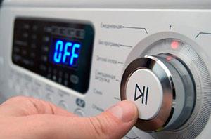 кнопка стиральной машины